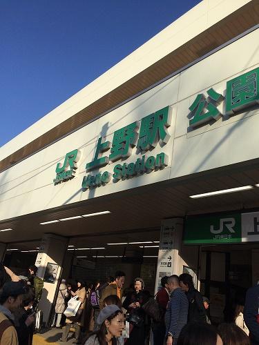 上野のセクキャバ 上野駅