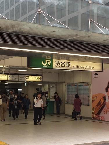 渋谷の激安デリヘル