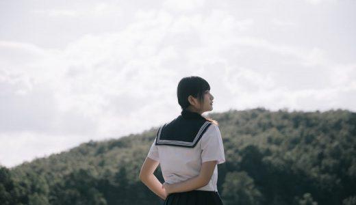 【JC出会い体験談】23歳の非モテの俺に女子中学生の彼女ができた話をしようと思う