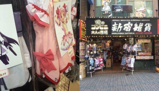 新宿にあるコスプレショップ6店を全部回ってきたのでランキングを発表する
