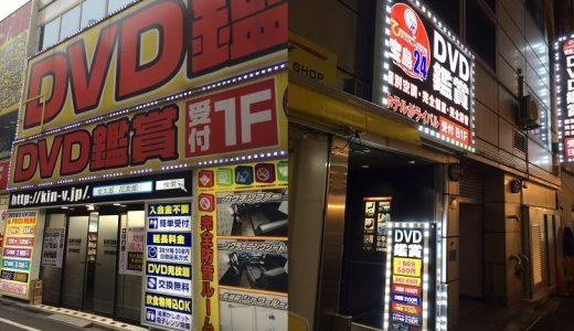 「個室ビデオ店」初体験談!金太郎・宝島を1日で3店舗回ってみた