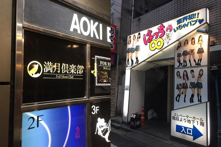東京いちゃキャバ体験談