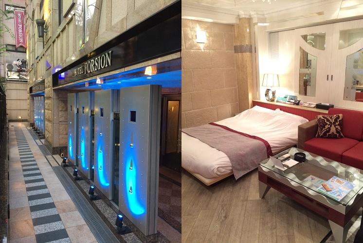 【おすすめラブホテル】新宿歌舞伎町の「FORSION(フォーション)」に泊まってきた