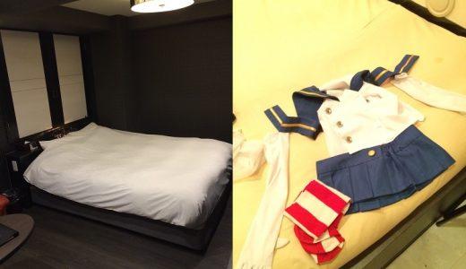 東京の人気「イメクラ店」を1日3つ回ってみた!都内のおすすめイメクラ体験談