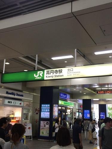 高円寺ピンサロ北口