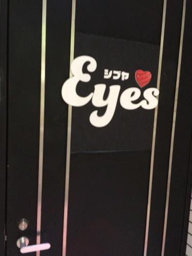 渋谷セクキャバ シブヤアイズ