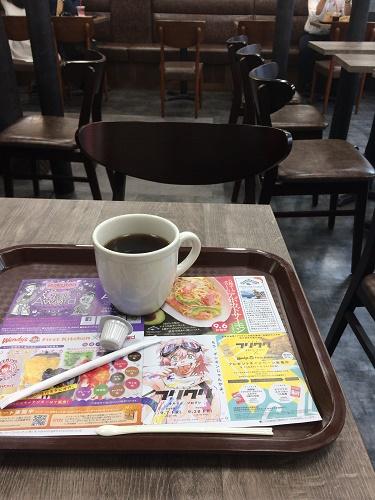 五反田ファーストキッチン