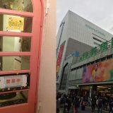 新宿リフレ体験談
