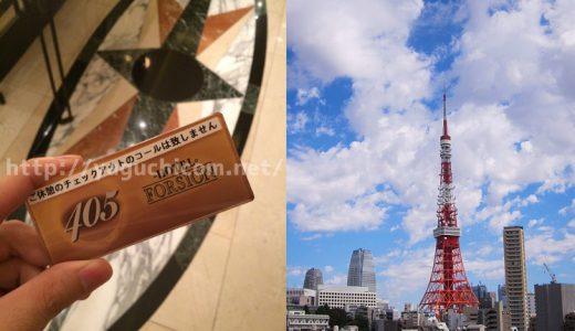 東京でセフレを作りたい人必見!セフレが作れるオススメの街・お店・ラブホテルを解説します