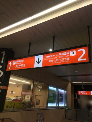 JR川崎駅 東海道本線