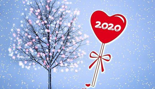 【2020年へ向けて】出会い系で12月に見つけた女の子と1月に付き合う方法【PCMAX&Omiai】