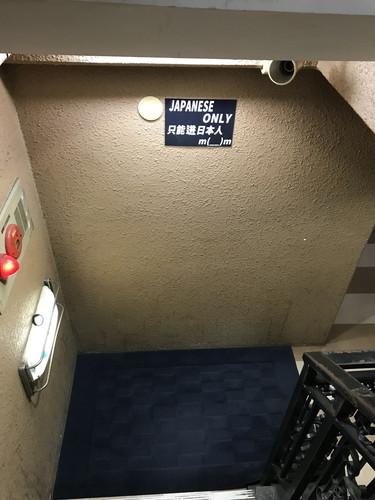 Mステージ五反田ビル