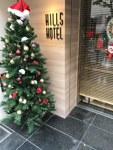 ヒルズホテル