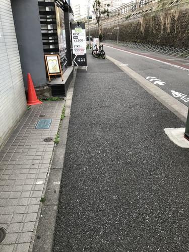 五反田駅西口