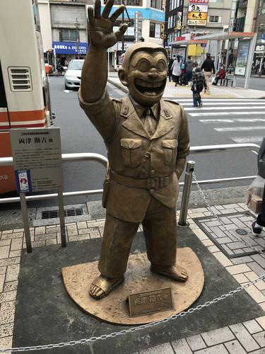 亀有両さん銅像